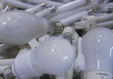 Lampes & Tubes